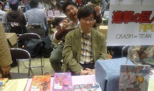 Tokyo Game Market 2013