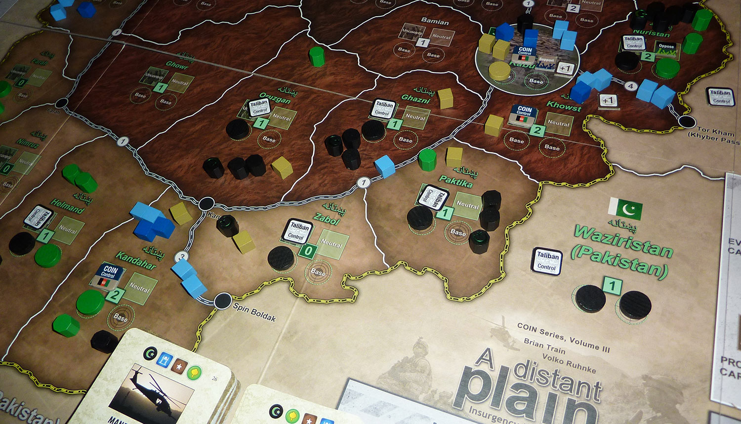 Review: A Distant Plain