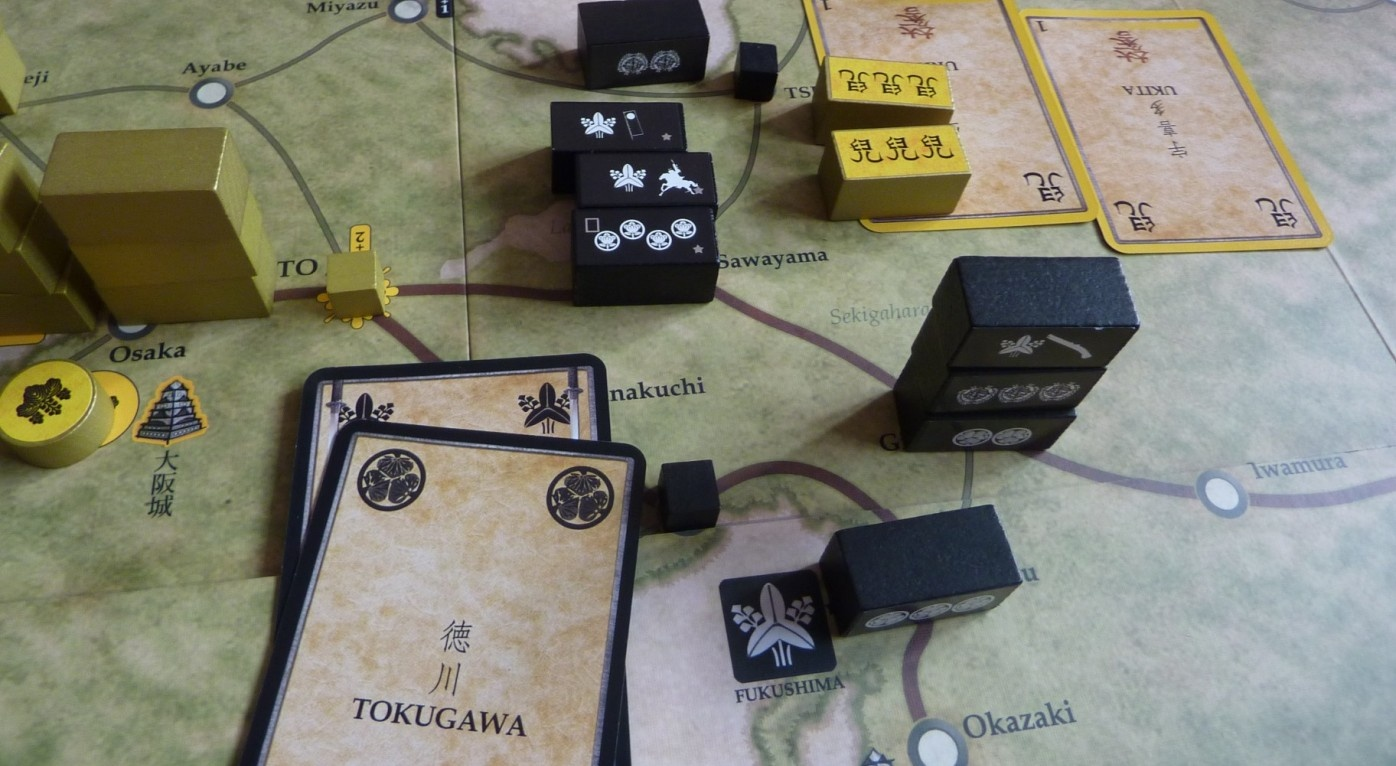 Review: Sekigahara